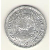 20 мунгу 1959 г.