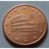 5 евроцентов, Италия 2010 г., AU