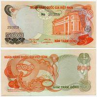 Южный Вьетнам. 500 донгов (образца 1970 года, P28, aUNC)