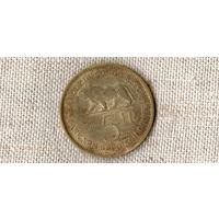Бельгийское Конго 5 франков 1936 /фауна/Лев/Редкая/(ON)
