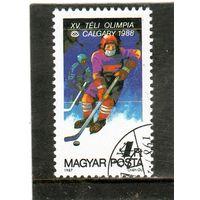 Венгрия.  Mi:HU 3932A. Хоккей. Зимние Олимпийские игры , Калгари. 1988.