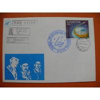 КПД, Казахстан; Космос; 1995 (+марка, +штампы, +СГ, Алматы, синий).