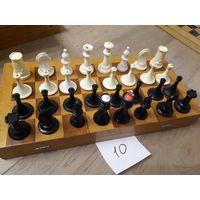 Шахматы советские, пластик. Комплект 10.