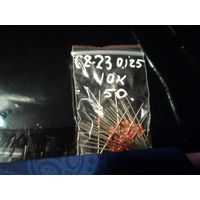 10 ком Резисторы С2-23  комплект 50шт *порублюшки*