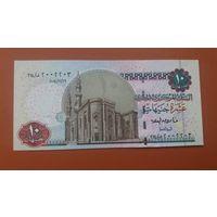 Банкнота 10 фунтов Египет 2002-2003