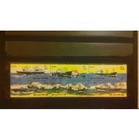Корабли, флот, транспорт, фауна, киты, рыболовство, марки, распродажа,  КНДР, 1974
