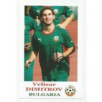 Velizar Dimitrov(Болгария). Фотография с живым автографом.