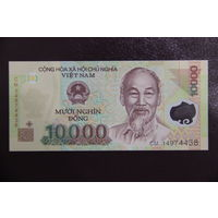 Вьетнам 10000 донг 2014 UNC