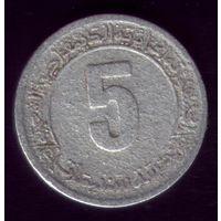 5 сантимов 1974 год Алжир