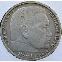 16. Германия 2 марки 1939 год, серебро.