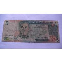 Филипины  5 писо 1983.  694556 распродажа