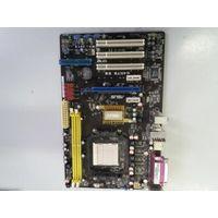 Материнская плата AMD Socket AM2/AM2+ ASUS M4N7B SE (905995)