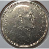 Чехословакия 10 крон 1928 года. Масарик. Серебро. Состояние аUNC!