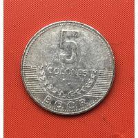 76-22 Коста-Рика, 5 колон 2008 г.