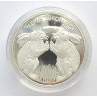 Зайцы, 20 рублей 2014г., Серебро