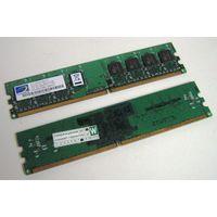 Оперативная память 512 Мб + 512 мб = 1 Гб