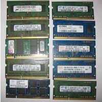 10шт планок памяти 1GB для ноутбука
