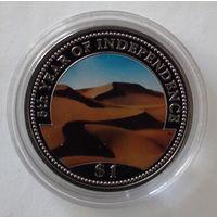 Намибия 1 доллар. 1995. 5 лет Независимости
