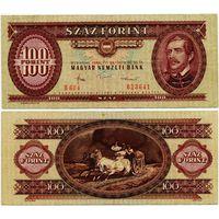 Венгрия. 100 форинтов (образца 1984 года, P171g)