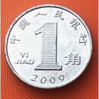 14-03 Китай, 1 цзяо 2009 г.