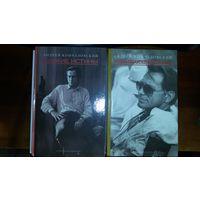 2 Книги А. Кончаловского Низкие истины и Возвышающий обман