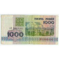 Беларусь, 1000 рублей 1992 год, серия АВ