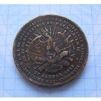 Настольная медаль 1889 Германия, посвященная 30-летию Кайзера Пруссии Вильгельма II - оригинал!