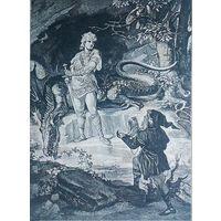 Сигурдъ-убийца Фафнира дракон и карликъ Рединъ.   19 х 14см.
