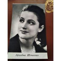 Актриса Ариадна Шенгелая 1970Г
