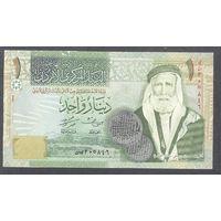 Иордания 1 динар 2011