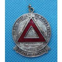Медаль ассоциации автомобилистов За безупречную езду 1960г. Серебро.