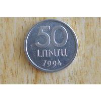 Армения 50 лум 1994