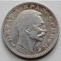 Сербия 50 пара 1915 2