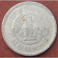 6081:  1 йена 1966 Япония