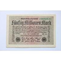 Германия 50 миллионов марок 1923 год