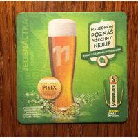 Подставка под пиво Staropramen /Чехия/ No 8
