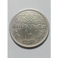 Египет 10 пиастров 1984