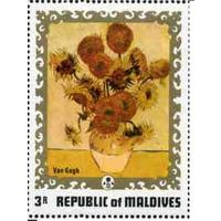 Живопись Мальдивы 1973 блок ван Гог подсолнухи флора **