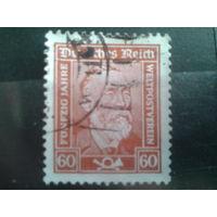 Германия 1924 Генеральный почтмейстер Генрих фон Штепан