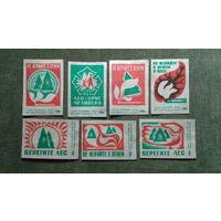 Спичечные этикетки берегите лес