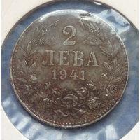 Болгария 2 лева 1941 железо