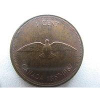 Канада 1 цент 1967 г. 100 лет Конфедерации Канада. (юбилейная)