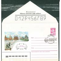 СГ-1986 (083). Почта СССР на международной филателистической молодежной выставке *Юнопакс-86*
