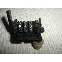 Механические счетчики с тремя цифровыми дисками.-3 штуки с кронштейнами крепления