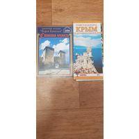 Туристическая карта Крыма и карта Судакской крепости