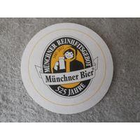 """Подставка под пиво (бирдекель) """"Munchner Bier"""" (Германия)."""