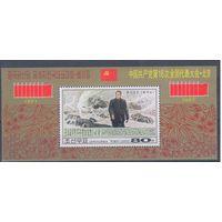 [1655] Корея КНДР 2002. Политика.Компартия Китая.Дэн Сяо Пин. БЛОК.