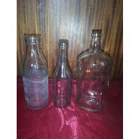 Старые советские бутылки:молочная, 5л,,чекушка-русская водка,, и Минск.