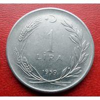 1 лира Турция 1959 год - из коллекции