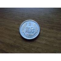 Китай 2 фынь 1982